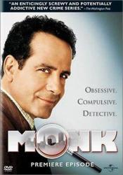 Monk III