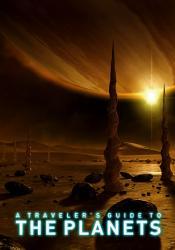 Cestovatelův průvodce po planetách