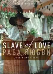 Otrokyňa lásky
