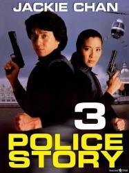 Jackie Chan: Superpoliš 3
